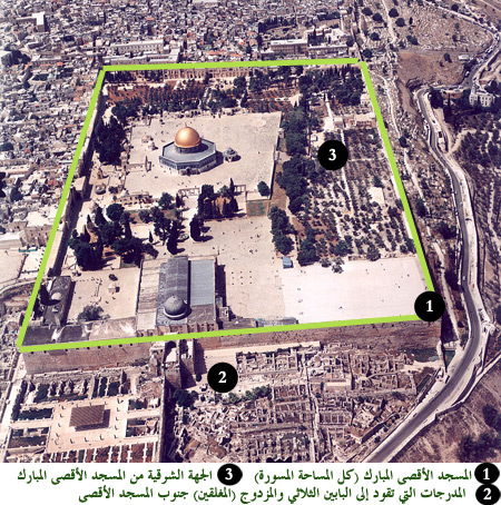 �������� �������� ������ ������... ������ alaqsa_from_south7-5-1999.jpg